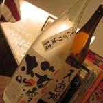 熟成古酒barくおん - 賀茂金秀 桜吹雪 特別純米うすにごり生(広島)@750円