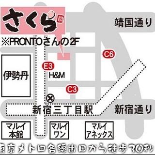 東京メトロ各線出口から徒歩30秒!