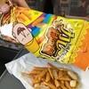 ニューデイズ ミニ - 料理写真:ピリッとカレー味