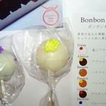 ノアケ トーキョー - 「レモンとミルク」「ブルーベリーとカルピス」
