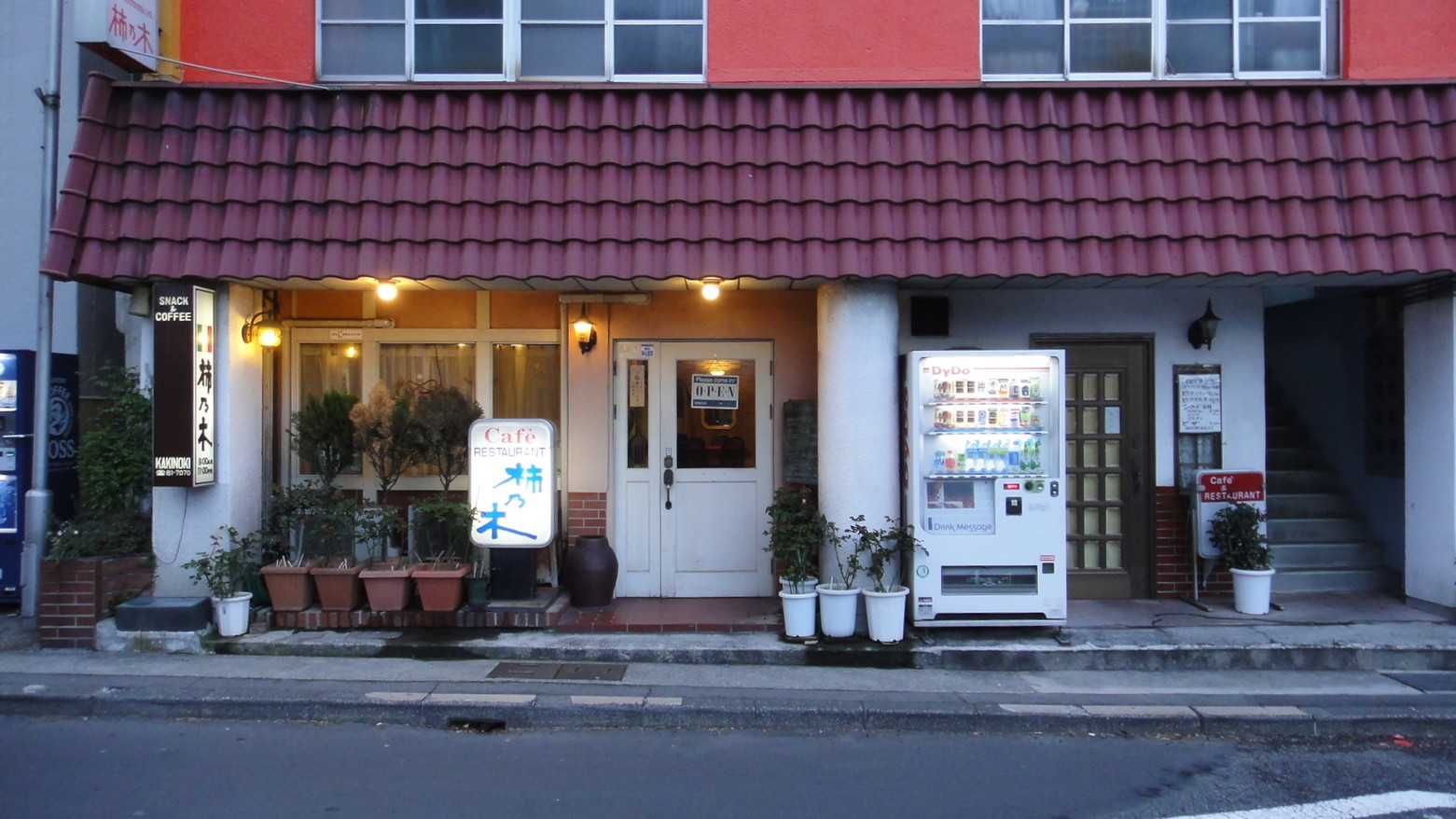 柿乃木カフェレストラン