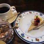 ホットポット - チーズケーキ・モカとコーヒーのセット ¥600