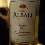 サンブーカ - 飲み放題の スペイン・白ワイン