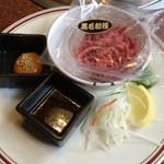 焼肉レストラン 鶴松 - 料理写真:ユッケ@1,200