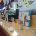 豊福 - お店のカウンター