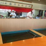 日本料理 松江 和らく -