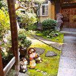 癒しの館 蕎麦処 仙酔庵 - 立派な庭