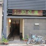 3620241 - 博多座の裏にある福岡の蕎麦屋の老舗。