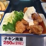 小田原255食堂 - 料理写真: