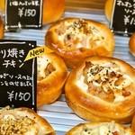 グリーンフィールド - 2015.1 炙り焼きチキン(150円)