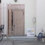 カシカシ - 入口☆♪