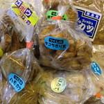 津久司蒲鉾 - いっぱい買いました♬