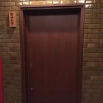 野口太郎 - 入り口