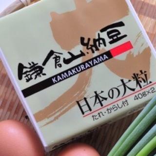 鎌倉山納豆限定・納豆料理スタート!