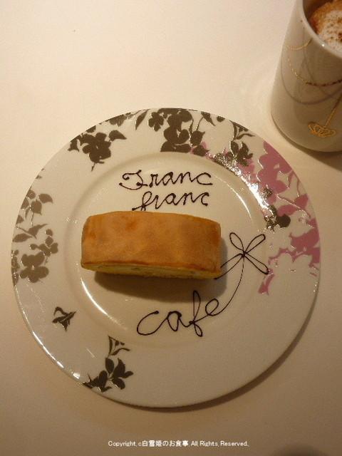 フランフランカフェ - Reve de deux(レーブ ドゥ ドゥー)のケーキが都内でいただけるのは渋谷のフランフランカフェのみ