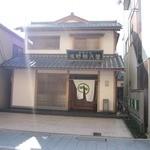 浅野耕月堂 - お店