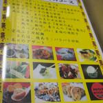 マルコ キッチン - 3200円コース