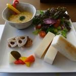 グルテンフリーCafé RiceTerrace かまくら - カレープレート(田んぼのパン付き)