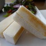 グルテンフリーCafé RiceTerrace かまくら - カレープレート(田んぼのパン付き)の田んぼ