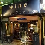 VinoLoco -