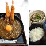 あづまや - 「海老カレー丼」と「チキンカツ玉定食」2015.3.15撮影