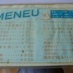 36213901 - 食事メニュー