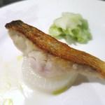 サルキッチン - 松山産甘鯛のポアレ