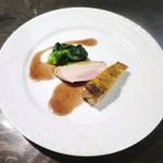 サルキッチン - フランス産 ホロホロ鳥のロースト そのジュのソース
