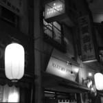 すみれ - 2015年3月