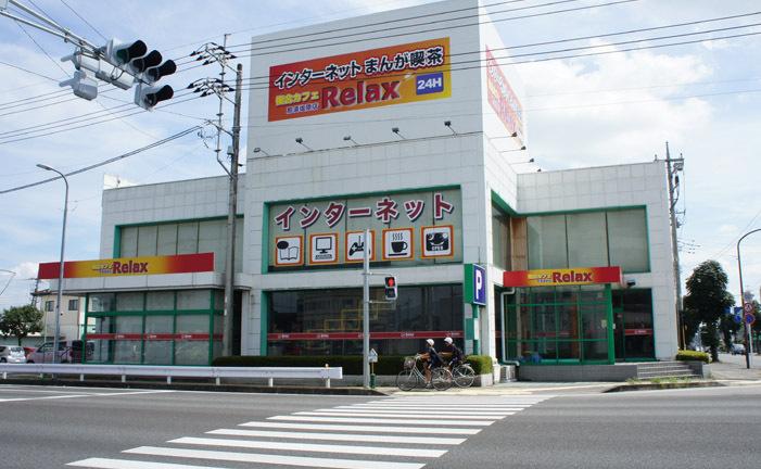 リラックス 那須塩原店 name=