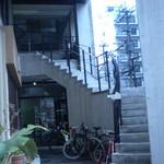 C's HOME - 2階です~~