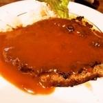 ロア - ハンバーグ(大)定食