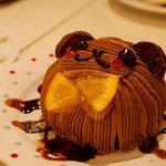 チョコホリック カフェ -
