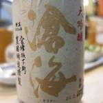 一福鮨 - この日の冷酒!