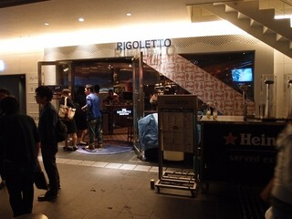 THE RIGOLETTO OCEAN CLUB