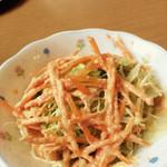 スンニマ - H27.3月 セットのサラダ♡
