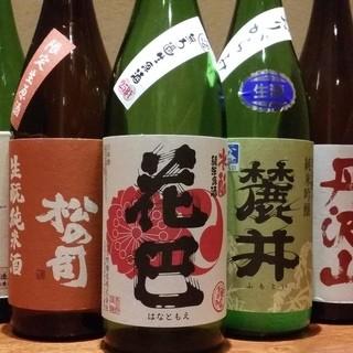 こだわりの日本酒取り揃えております。