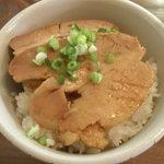 らーめん 三福 - チャーシューご飯