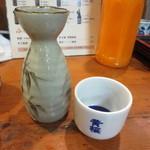 食事処かどや - 若竹 本醸造 熱燗
