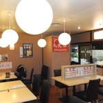 海鮮丼の浦島 - 店内 1 【 2015年3月 】