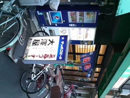 大澤屋酒店