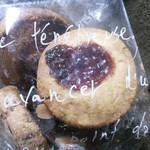 bake-house - アソート