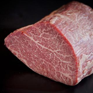 「赤身肉専門店」
