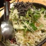 炉端美酒食堂 炉とマタギ - 白菜水菜マタギサラダ
