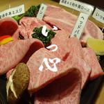 炭火和牛いっ心 - 料理写真:いっ心特選盛り/国産和牛・稀少部位