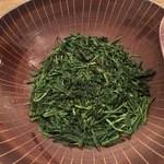 HIGASHIYA GINZA - 緑茶の葉