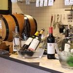 ひ路花 - 樽詰めのワインもあります