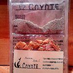 Coyote - 自宅でチャイを楽しみたいと言うご要望にお答えしてチャイキットをご用意致しました。