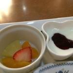 ブラジル - フルーツと、ヨーグルトのデザート