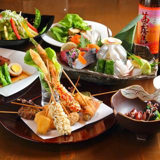 地場の魚介と季節の食材で季節を楽しむ